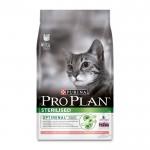 Pro Plan Kısırlaştırılmış Kediler İçin Somon ve Ton Balıklı Kedi Maması 10 Kg