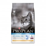 Pro Plan Evde Yaşayan Yetişkin Kediler İçin Tavuklu Kedi Maması 3 Kg
