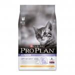 Pro Plan Yavru Kediler İçin Tavuklu Kedi Maması 10 Kg