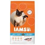 Iams Balıklı Kedi Maması 1.5Kg
